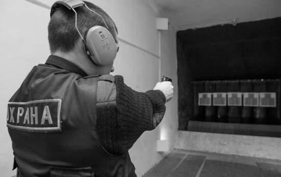 проверки чоо на пригодность к стрельбе